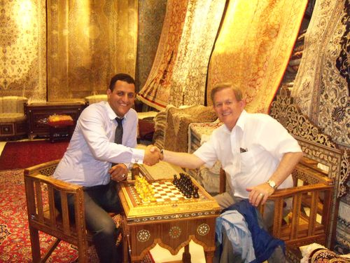 Dubai Carpet Chess